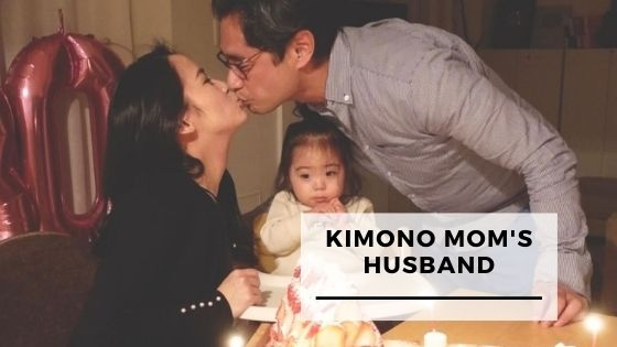 Read more about the article Top 10 Pics Of Kimono Mom With Her Husband